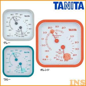 【温度計 湿度計】温湿度計【おしゃれ】タニタ[TANITA] TT-557・グレー・オレンジ・ブルー