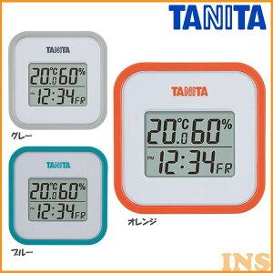 【デジタル】デジタル温湿度計【温度計 湿度計 おしゃれ】タニタ[TANITA] TT-558・グレー・オレンジ・ブルー