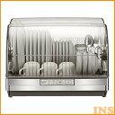 食器乾燥機 コンパクト 三菱 小型 ステンレスグレー TK-ST11-H 食器 乾燥 家電 三菱電機