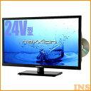 DVDプレーヤー内蔵 24V型 地上波デジタル フルハイビジョン液晶テレビ FT-A2420DB 送料無料 TV 地デジ 24型 24インチ …