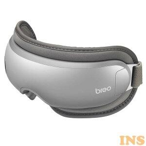 iSee 16 グレー BRE1100H 送料無料 アイマスク 目もとエステ ホット エアー 振動 デスクワーク ブレオ 海外対応 充電式 breo 【D】【B】