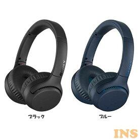 SONY ブルートゥース対応ヘッドホン オーバータイプ 重低音 WH-XB700 送料無料 Bluetooth バッテリー 充電式 スマホ スマートフォン 音楽 オーディオ 高音質 ソニー SONY ブラック ブルー【D】【B】