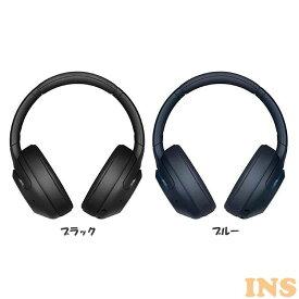 SONY ブルートゥース対応ヘッドホン 重低音 ノイズキャンセリングオーバータイプ WH-XB900N 送料無料 Bluetooth バッテリー 充電式 スマホ スマートフォン 音楽 オーディオ 高音質 ソニー SONY ブラック ブルー【D】【B】
