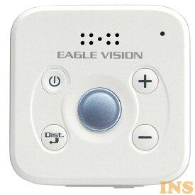 距離計 ゴルフ EAGLE VISION voice3 ホワイト EV-803 ゴルフ 計測計 距離計 ゴルフナビ イーグルビジョン EAGEL VISION EV GPS 高低差表示 ピンポジ君対応 朝日ゴルフ 【D】