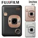 チェキ 本体 FUJIFILM instax mini LiPlay HM1 インスタントカメラ 富士フィルム チェキハイブリッドインスタントカメ…