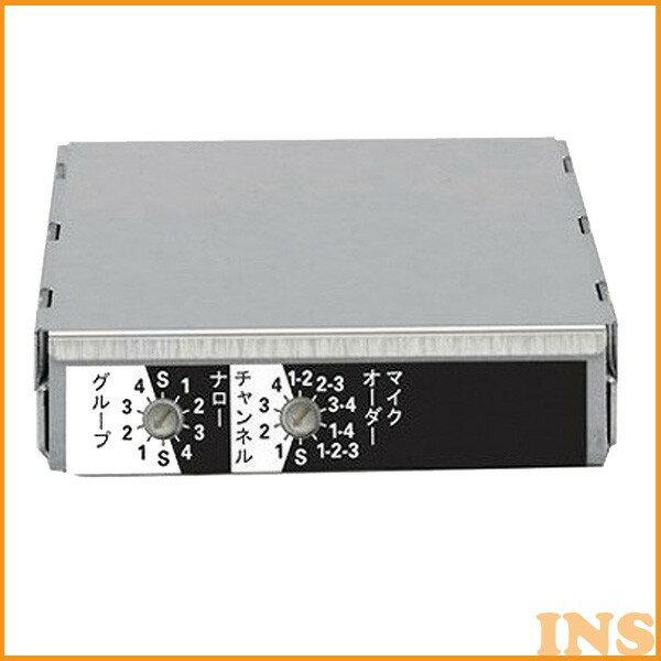 ユニペックス 〔UNI-PEX〕 300MHzワイヤレスチューナーユニット シングルワイヤレスアンプ SU-350