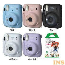 チェキmini11+10枚フィルムJP1 チェキ カメラ 富士フイルム カメラ インスタントカメラ intax フイルム 富士フイルム ブルー ピンク グレー ホワイト パープル D