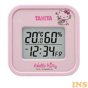 デジタル温湿度計 タニタ ハローキティ ピンク TT558KTPK温度計 温湿度計 湿度計 TANITA キティ おうち時間 ペット 観葉植物 気温管理 室温管理 デジタル時計 タニタ 【D】