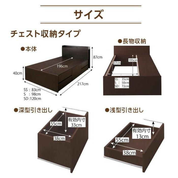組立設置付タイプが選べる大容量収納ベッドSelect-INセレクトインスタンダードボンネルコイルマットレス付き跳ね上げ収納セミダブル深さラージ