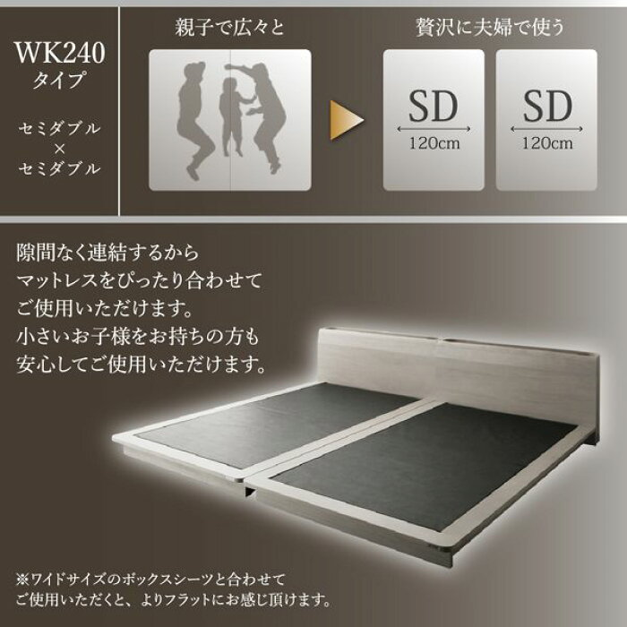 棚・コンセント・LED照明付き高級モダン連結ベッドREGALOリガーロベッドフレームのみセミダブル
