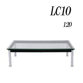 (UF)ル・コルビジェ テーブル LC10 120 (UF1)