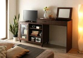 (UF) テレビも置けるキャビネット付き伸縮デスクドレッサー mahoro マホロ ドレッサー (UF1)