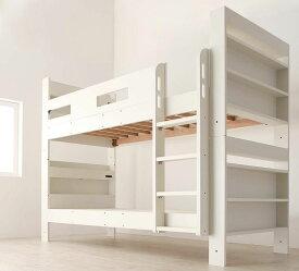 (UF) クイーンサイズベッドにもなるスリム2段ベッド Whenwill ウェンウィル ベッドフレームのみ スタンダード クイーン (UF1)