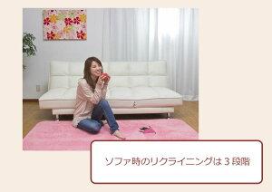 カウチソファベッド【Meu】ミュー【送料無料】