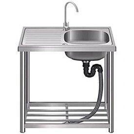 流し台 屋外 ステンレス 水栓付き diy ガーデンシンク 家庭用 アウトドア 庭 幅76cm 奥行40cm 高さ80cm RC-G76 1年保証 #759