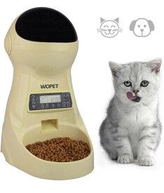 Wopet 自動給餌器 自動餌やり器 猫 中小型犬用 ペット自動餌やり機 タイマー式 録音可 最大15日連続自動給餌 3.5L容量 中小型犬猫 (黄色/ブラック) 38*28*20CM