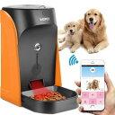WOpet カメラ付き自動給餌器 猫 犬 うさぎ用 遠距離操作 ステンレス製トイレ付きiOS/Android対応 日本語説明書付き