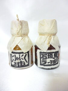 石垣島辺銀食堂の石垣島ラー油&にんにく油セット