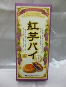【石垣島お土産】【石垣島特産】石垣島紅芋パイ 小箱 6個入り