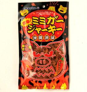 【オキハム】激辛!ミミガージャーキー 28g