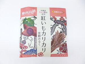 【株式会社ティンミー】沖縄特産 紅いもカリカリ黒糖みるく 60g