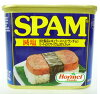 沖縄ホーメルSPAMスパム減塩340g