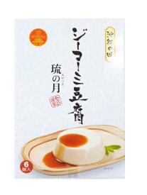 【株式会社あさひ】ジーマーミ豆腐 琉の月大箱 6個入り
