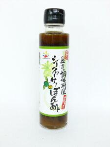 【赤マルソウ】【島一番の調味料屋が作った】 シークワサーぽん酢 150ml