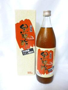 【八重泉酒造】 八重泉 黒麹酢 900ml