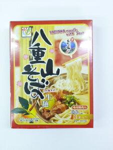 【三倉食品】八重山そば 3食入り 生麺 細めん 味付豚肉付