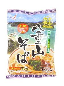 【南都物産】八重山そば 生麺 丸麺 2人前