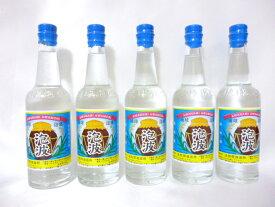 【波照間酒造所】泡波 30度 100ml 透明瓶5本セット泡盛 沖縄泡盛 波照間島泡盛