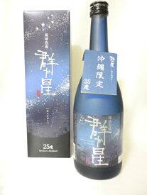 【八重泉酒造所】群か星 25度 720ml