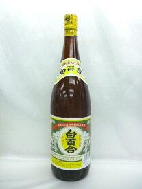 【琉球泡盛】【池原酒造所】白百合 30度 1800ml (1升瓶)