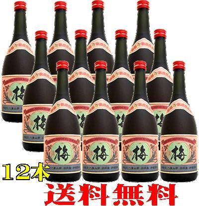 ★送料無料★【請福酒造所】請福梅酒 12度 720ml 12本セット