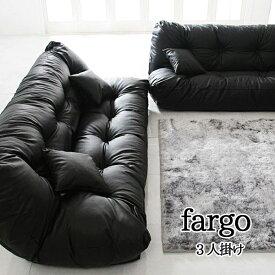 (UL) ソファ 3人掛け ソファー フロアリクライニングソファ -Fargo-ファーゴ sofa(UL1)