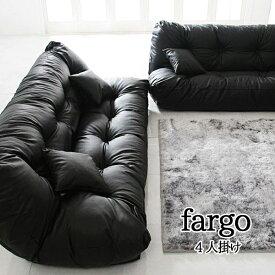 (UL) フロアリクライニングソファ (-Fargo-ファーゴ) ソファ ソファー 3人掛け 4人掛け sofa 4P 3P (UL1)