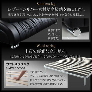 モダンデザイン・高級レザー・デザイナーズベッドFortunaフォルトゥナマルチラススーパースプリングマットレス付きクイーン(SS×2)