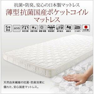 クイーンサイズベッドにもなるスリム2段ベッドWhenwillウェンウィル薄型抗菌国産ポケットコイルマットレス付きスタンダードクイーン