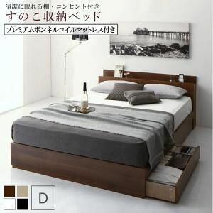 (UL) 清潔に眠れる棚・コンセント付きすのこ収納ベッド Anela アネラ プレミアムボンネルコイルマットレス付き ダブル(UL1)