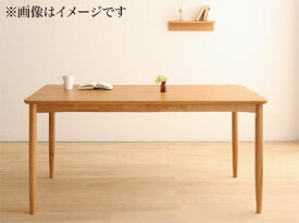 (UL) 新生活応援 ダイニングテーブル ダイニング セット ソファベンチセット A-JOY エージョイダイニング テーブル ナチュラル W150 (UL1)