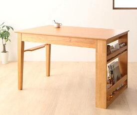 (UL) 3段階伸縮テーブル カバーリング ダイニング humiel ユミル ダイニングテーブル W150 (UL1)