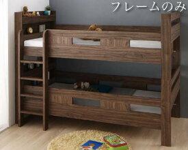 (UL) ずっと使える!2段ベッドにもなるワイドキングサイズベッド Whentoss ウェントス ベッドフレームのみ フルガード ワイドK200(UL1)