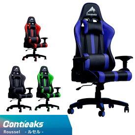 Contieaks Roussel ルセル ゲーミングチェア 4Dアームレスト 低床座面 コンティークス eスポーツチェア パソコンチェア