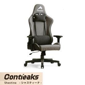 Contieaks Shastina シャスティーナ ゲーミングチェア 4Dアームレスト 低床座面 コンティークス eスポーツチェア パソコンチェア