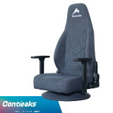 ContieaksTitlisティトリスゲーミング座椅子3Dアームレストコンティークスeスポーツチェアパソコンチェア