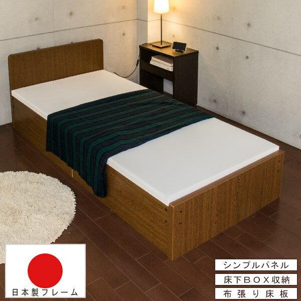 (UL) 選べる収納スタイル シングルパネルベッド Dタイプ(Box収納×2) セミシングル (UL1)