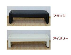 (UL)組立ベンチ幅127cmブラックアイボリー(UL1)