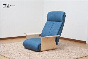 【お買い物マラソン2,000円OFFクーポン配布中】曲木木肘座椅子ゼスト(UL1)