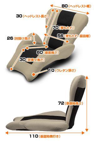 (UL)ソファ一人掛け1人掛けソファ1人掛けソファソファー日本製流線型デザイナーズソファアーバンマンボウソファ(ストライプタイプ)※納期は10-14日日本製マンボーソファソファー(UL1)